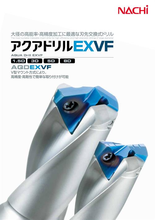 EXVF2